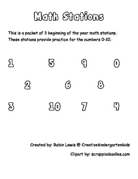 Kindergarten Math Stations Beginning of the Year