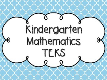 Kindergarten Math TEKS Bright Blue Quatrefoil Design