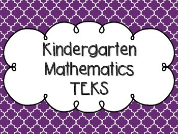 Kindergarten Math TEKS Dark Purple Quatrefoil Design