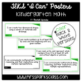 "Kindergarten Math TEKS ""I Can"" Statement Cards (Half Page)"