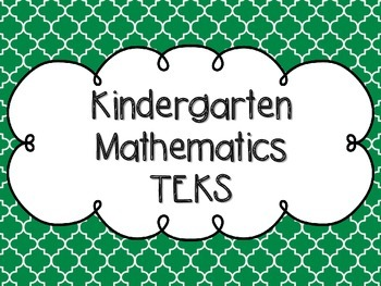 Kindergarten Math TEKS Kelly Green Quatrefoil Design