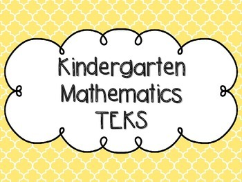 Kindergarten Math TEKS Light Yellow Quatrefoil Design