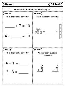 Kindergarten Math Tests: Kindergarten Common Core Math Test MEGA Bundle