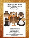 Kindergarten Math -Thanksgiving Theme -Supports 3 CCSS's
