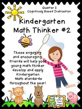 Kindergarten Math Thinker #2