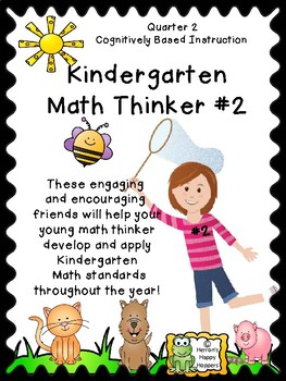Critical Thinking - Kindergarten Math Thinker #2