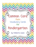 Kindergarten Envision Math Vocabulary Cards