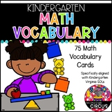 Kindergarten Math Vocabulary Cards (Aligned with Virginia SOLs)
