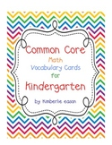Kindergarten Math Vocabulary Cards-Envision Math-Blank Background