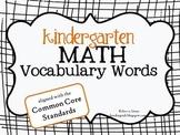 Kindergarten Math Vocabulary Words {Common Core}