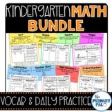 Kindergarten Math Vocabulary and Worksheets Bundle