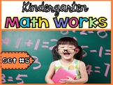 Kindergarten Math Works: Set #5 (Printable & Interactive PDF)