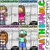 Kindergarten Math Worksheet Bundle - Addition, Subtraction, Place Value, Shapes