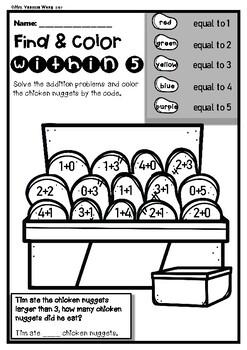 Kindergarten Math Worksheets. Addition: Math Fact Coloring ...