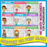 Kindergarten Math Worksheets MEGA BUNDLE