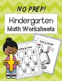Kindergarten Math Worksheets NO PREP