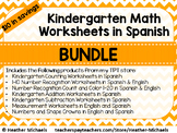 Kindergarten Math Worksheets in Spanish BUNDLE