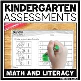 Kindergarten Assessments - Math and Language Arts Bundle