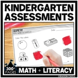 Kindergarten Assessments - Math and Language Arts Bundle