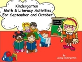 Kindergarten Math and Literacy Activities for September and October