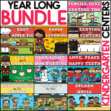 Kindergarten Math and Literacy Centers: Year Long BUNDLE