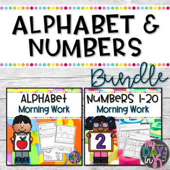 Kindergarten Math and Literacy Morning Work Bundle