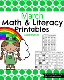 Kindergarten Math and Literacy Printables - March