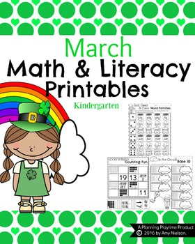 Kindergarten Math and Literacy Printables - March