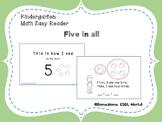 Kindergarten math -  How many