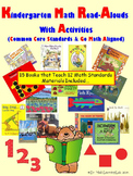 Go Math kindergarten Math Activities with Read-Alouds (Common Core Aligned)