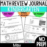 May Kindergarten Daily Spiral Review Math Journal