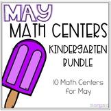Kindergarten May Math Centers Bundle