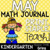 Kindergarten Math Journal | May Spiral Review