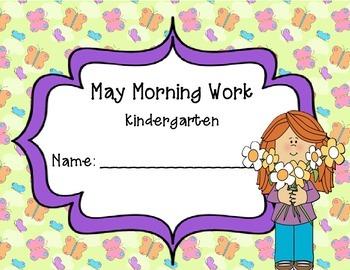 Kindergarten May Morning Work