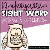 Kindergarten May Sight Word Poetry & Activities