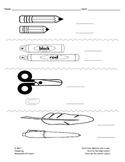 Kindergarten Measurement Shorter/Longer - Measure with a Ruler