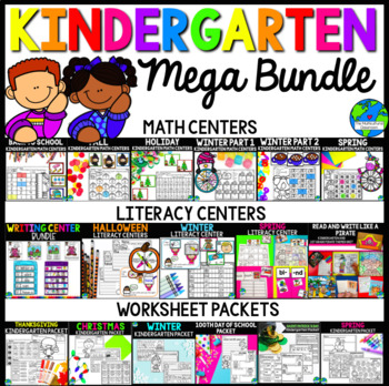 Kindergarten Mega Bundle: A Full Year of Centers