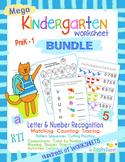 Kindergarten Mega Bundle: Letters, Numbers, Tracing, Cutting