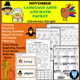 November Language Arts and Math Packet -Kindergarten