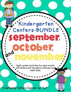 Kindergarten Monthly Centers - 3 MONTH BUNDLE- Sept. to Nov.