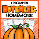 Kindergarten Monthly Homework or Morning Work - November