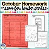 Kindergarten Monthly Homework October