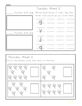 Kindergarten Monthly Homework Packets by Cindy Park | TpT