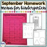 Kindergarten Monthly Homework September