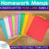 Kindergarten Homework Menu Packets BUNDLE!