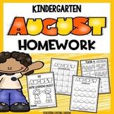 Kindergarten Monthly Homework or Morning Work   August   B