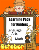 Kindergarten Monthly Learning Pack - October