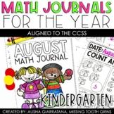 Math Journal BUNDLE (Kindergarten) Spiral Math Review