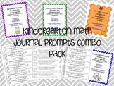 Kindergarten Monthly Math Journal Prompts Combo Pack (alig
