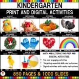 Kindergarten Monthly No Prep Activities (Print and Digital